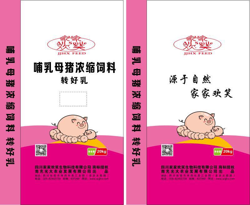 ManBetX官方网站万博manbetx官网主页-哺乳母猪浓缩bet体育万博