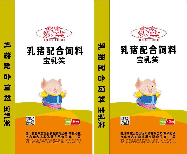 ManBetX官方网站万博manbetx官网主页-【宝乳笑】乳猪配合bet体育万博