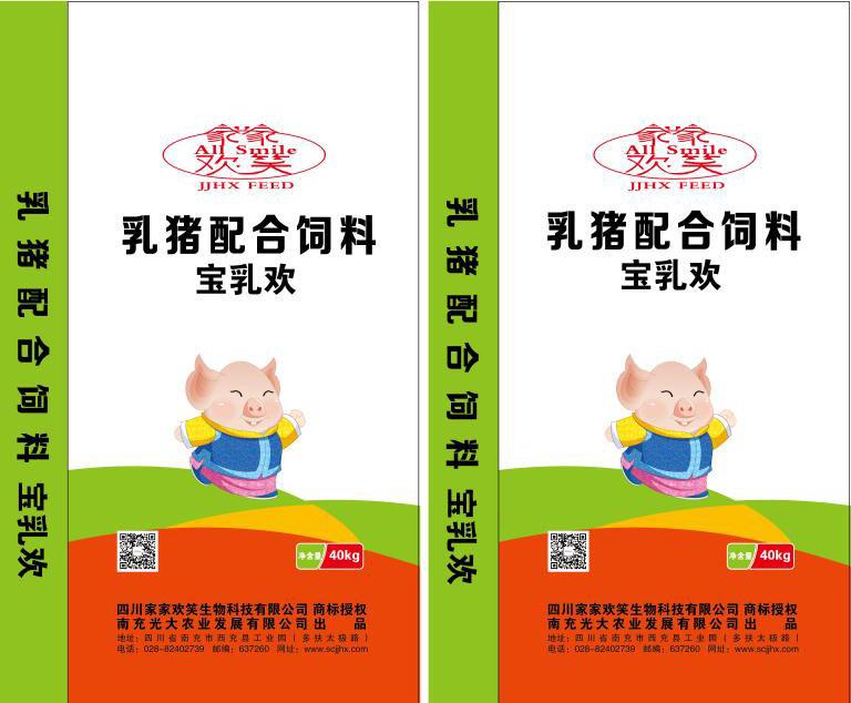 ManBetX官方网站万博manbetx官网主页-【宝乳欢】乳猪配合bet体育万博